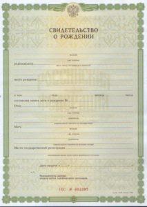 Изображение - Еврейская иммиграция в германию evrejskaya-immigraciya-v-germaniyu12-213x300