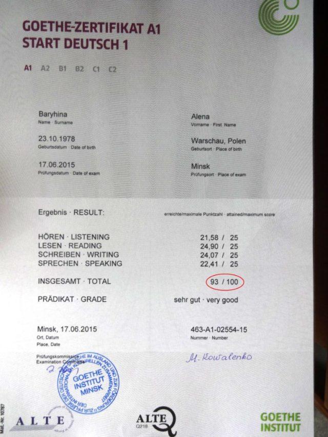 Изображение - Еврейская иммиграция в германию evrejskaya-immigraciya-v-germaniyu16-640x853