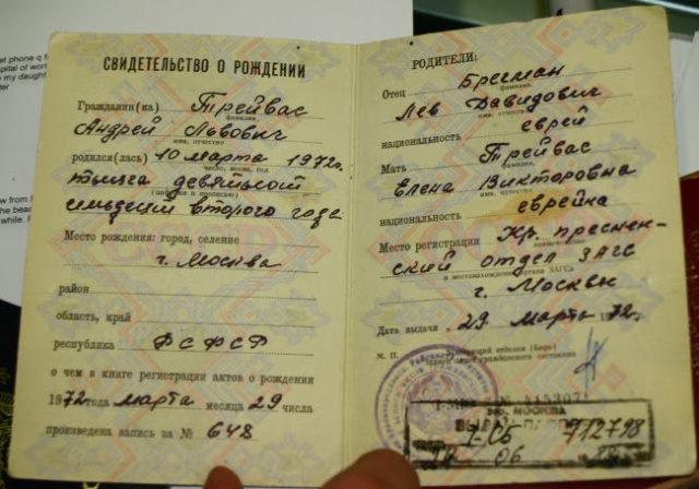Изображение - Еврейская иммиграция в германию evrejskaya-immigraciya-v-germaniyu9-640x448