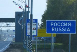 Пересечение границы Казахстана с Россией на машине и пешком