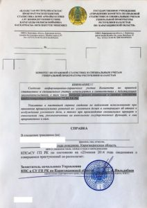 Изображение - Как получить гражданство австрии kak-poluchit-grazhdanstvo-avstrii-212x300