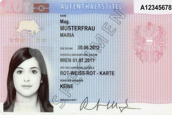 Изображение - Как получить гражданство австрии kak-poluchit-grazhdanstvo-avstrii-3