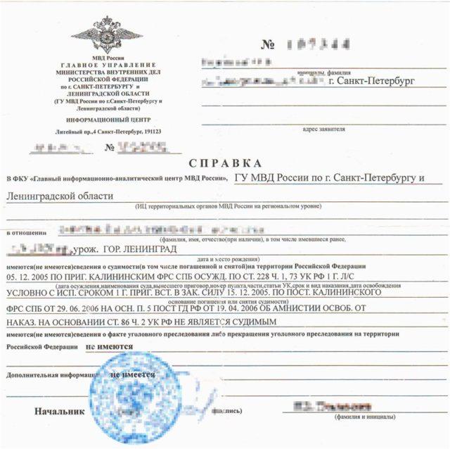 Изображение - Как получить гражданство австрии kak-poluchit-grazhdanstvo-avstrii11-640x638