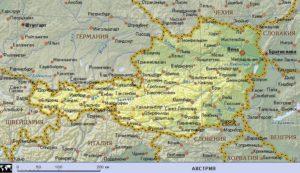 Изображение - Как получить гражданство австрии kak-poluchit-grazhdanstvo-avstrii14-300x173