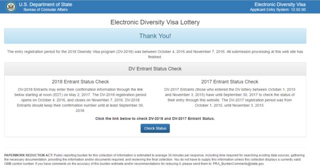 Как проверить результаты лотереи Грин кард 2017-2018 через официальный сайт