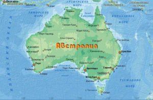 Работа и вакансии в Австралии для русских в 2020 году