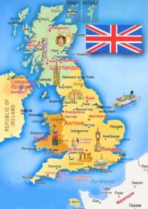Туристическая виза в Великобританию от А до Я