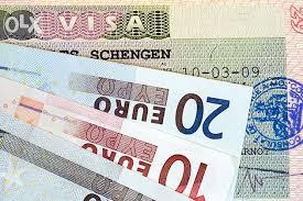 Получение визы «Д» в Болгарию
