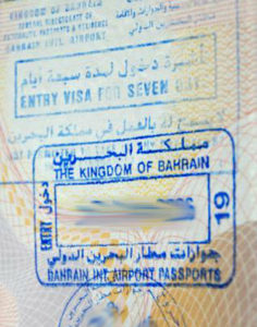 Виза в Бахрейн для россиян