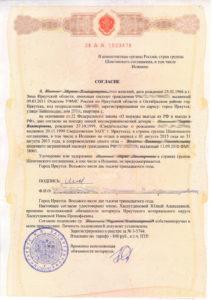 Виза в Доминикану для белорусов в 2018 году