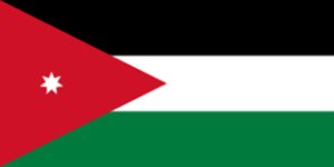 Виза в Иорданию для россиян в 2017 году