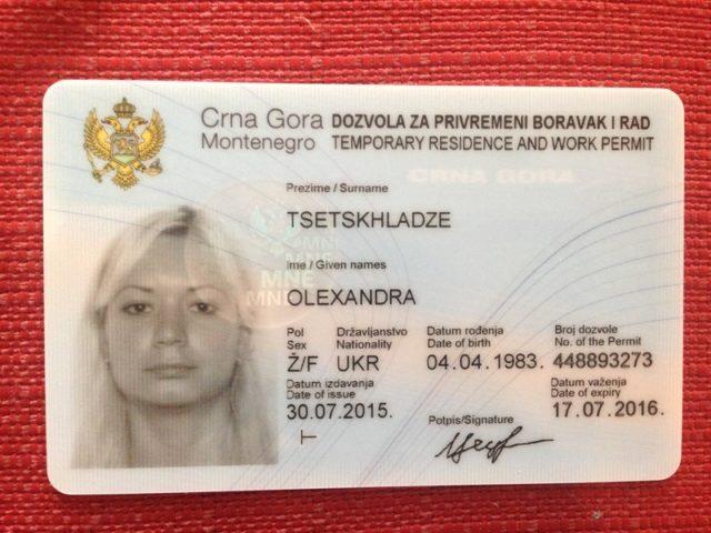 работа с черногории вакансии для русских без знания языка