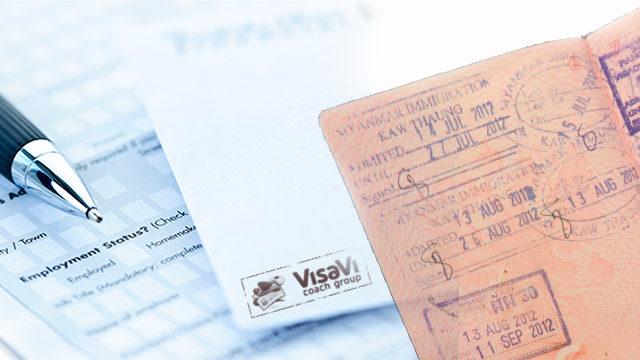 Документы для получения визы в Германию по приглашению