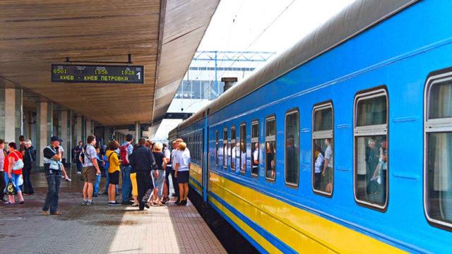 Переезд из Украины в Россию на ПМЖ