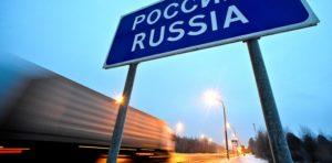Переезд в Россию на ПМЖ: список документов и анкета