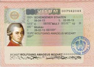 Пример заполнения анкеты на шенгенскую визу в Австрию