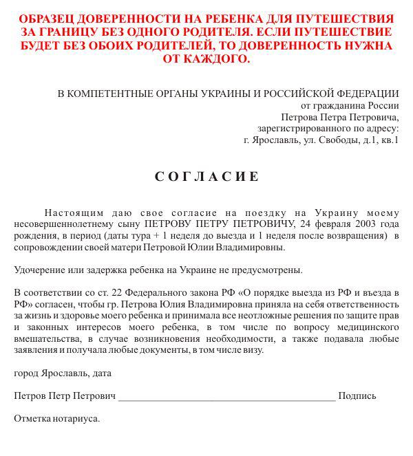 Виза в Андорру для россиян в 2018 году