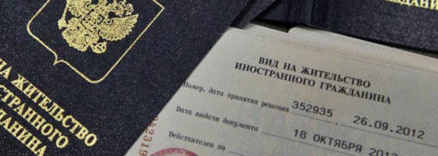 Фото на загранпаспорт анкета через госуслуги
