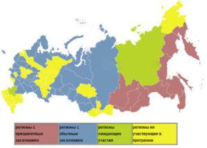 Изображение - Программа переселения соотечественников в россию из украины programma-sootechestvenniki-dlya-ukraincev-5-300x215