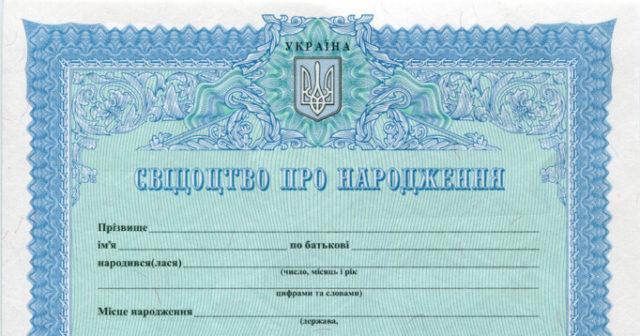 Программа переселения соотечественников для украинцев в 2018 году