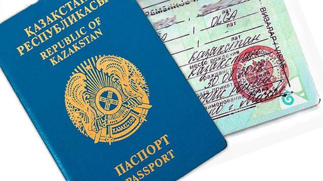 Получение РВП в России для граждан Казахстана в 2018 году