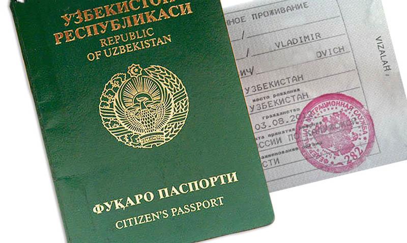 РВП для граждан Узбекистана в 2019 году в Санкт-Петербурге, цена на получение РВП для узбеков