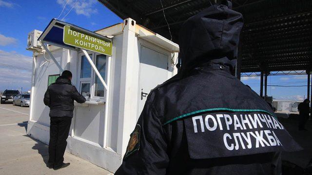 Как проверить паспорт на запрет на въезд в Россию
