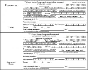 Госпошлина за гражданство РФ в 2017 году
