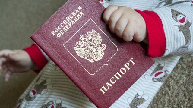 Как оформить гражданство для новорожденного ребенка в 2018 году