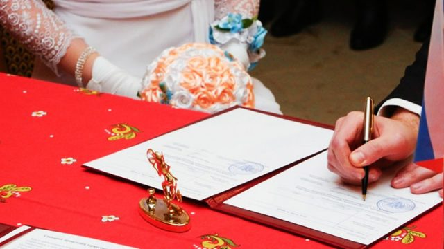 Получение гражданства РФ через брак