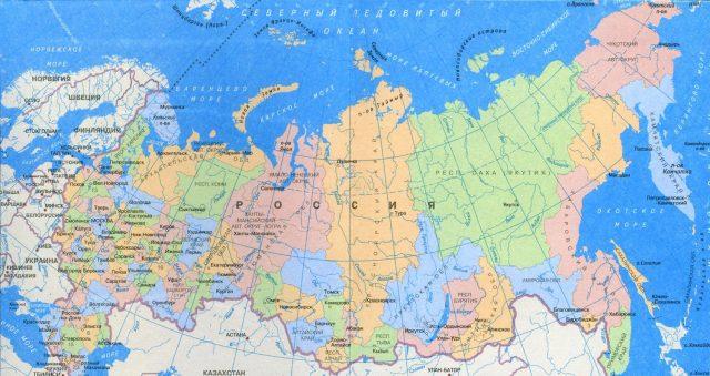 Изображение - Иммиграция в россию immigraciya-v-rossiyu-640x339