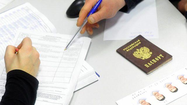 Как получить гражданство РФ, имея вид на жительство