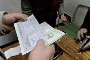 Изображение - Как проверить регистрацию на подлинность kak-proveritvremennuyu-registraciyu-po-baze-ufms-2-300x200