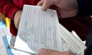 Как проверить временную регистрацию по базе ФМС