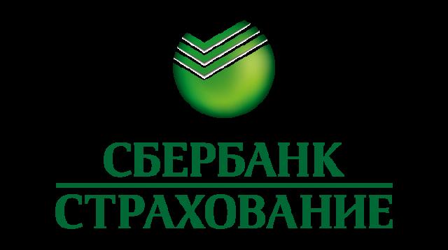 Изображение - Страховка сбербанка для выезда за границу strahovka-v-sberbanke-4-640x358