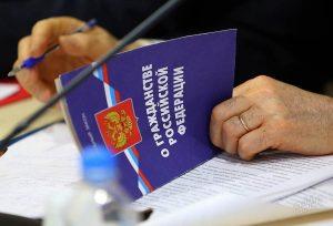 Процедура восстановления гражданства РФ в упрощенном порядке