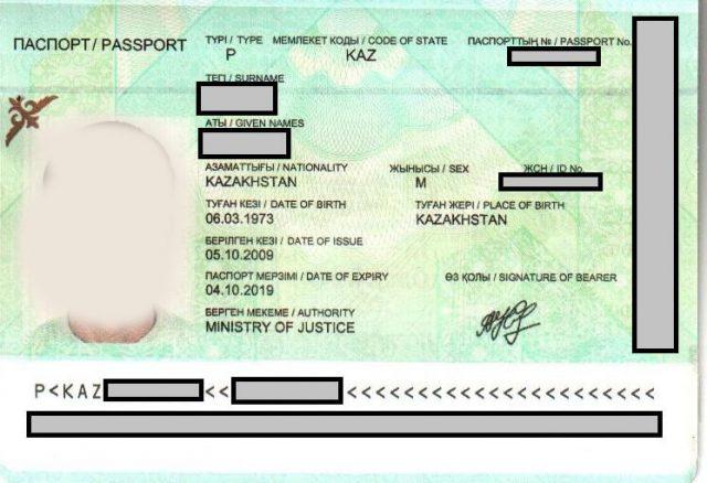 Выезд на ПМЖ в Россию из Казахстана