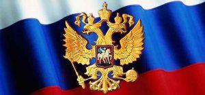 Положения закона о гражданстве Российской Федерации