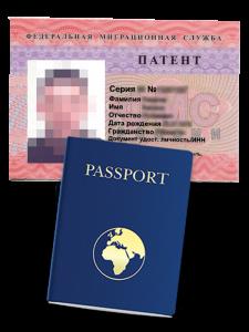 Продление регистрации на основании патента в 2018 году