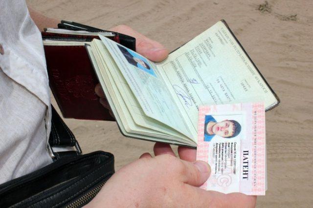 Регистрация и продление регистрации для Иностранных Граждан