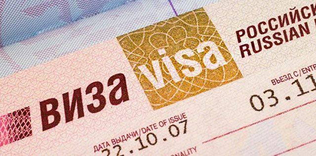Оформление рабочей визы в Россию для иностранца