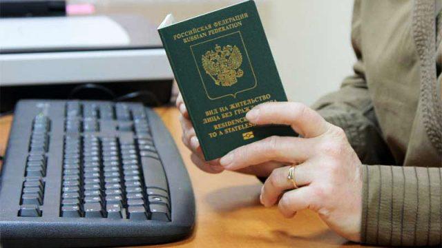 Прием на работу иностранцев с видом на жительство в 2017