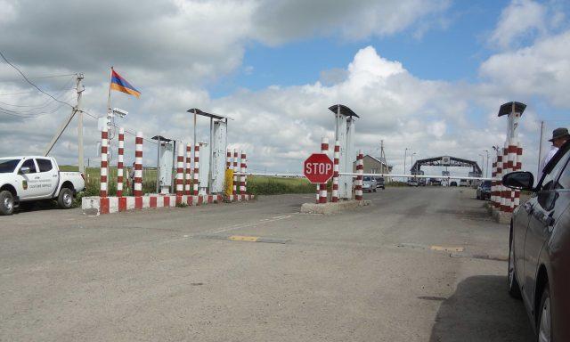 Таможня Армении