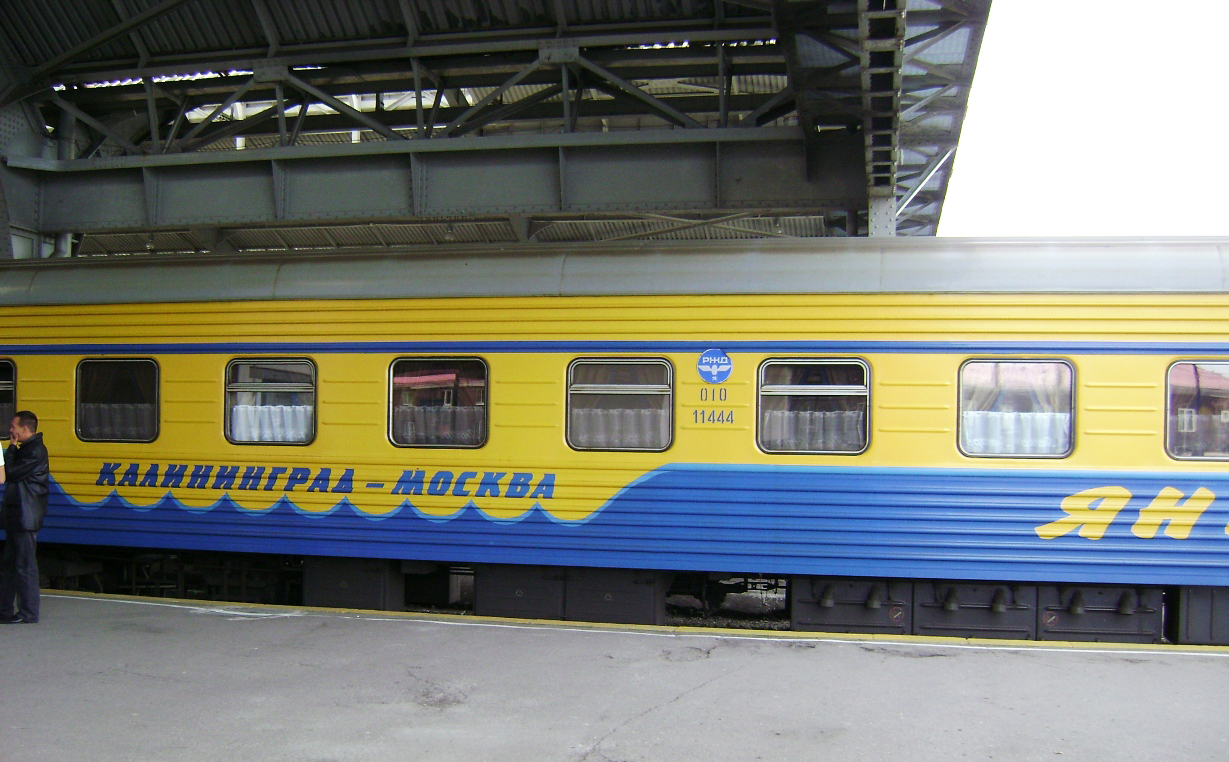 Поезд №029Ч Москва— Калининград