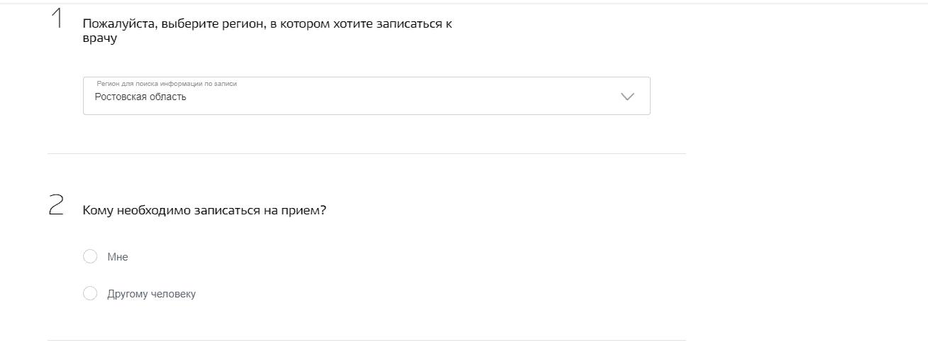 Портал Кировской области 4