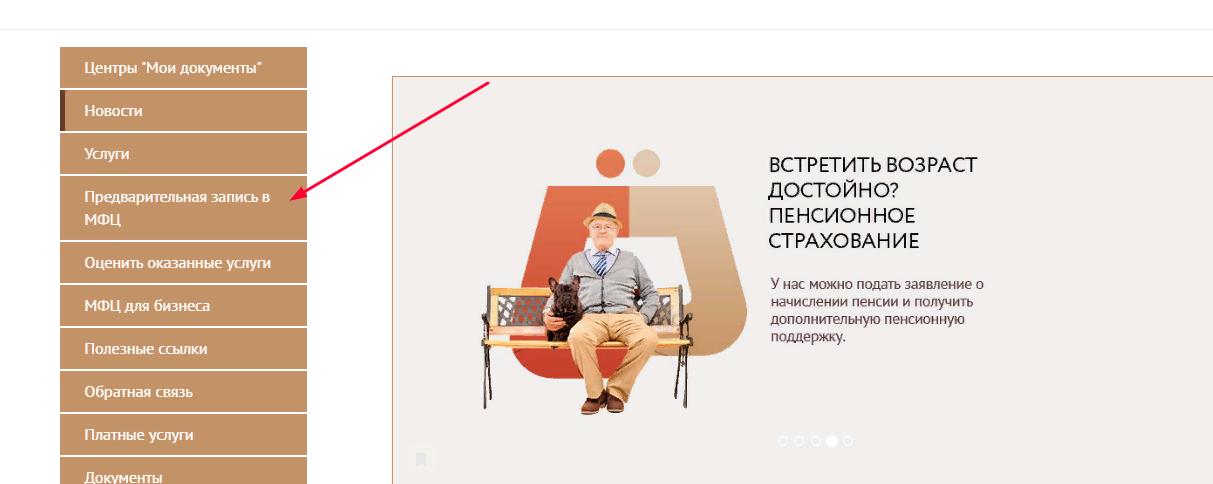 Портал Ивановской области 1